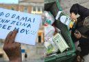 Φόβοι για νέα χειρότερη παγκόσμια ύφεση