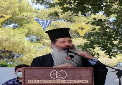 Επετειακή εκδήλωση για τα 200 χρόνια από την ελληνική επανάσταση στην Ιερά Μόνη Μεταμόρφωσης Σωτήρος Λιβανατών